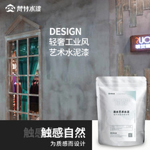 Clear water concrete paint texture paint home gray wall industrial wind art paint paint cement paint wall paint