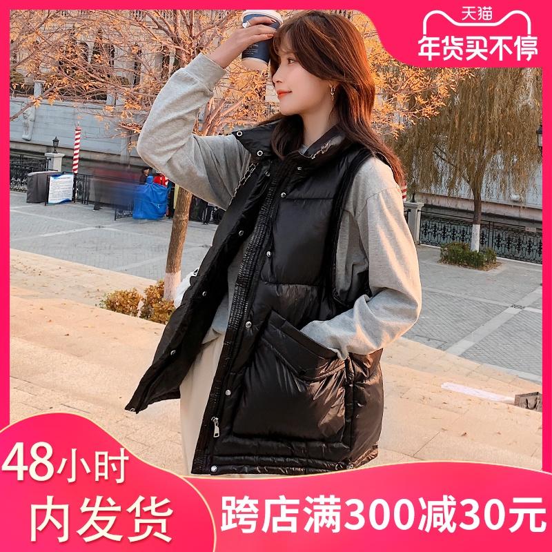 Down cotton vest womens 2020 new Korean version of loose horse clip vest outside wearing a hundred bumpy shoulder jacket fashion winter