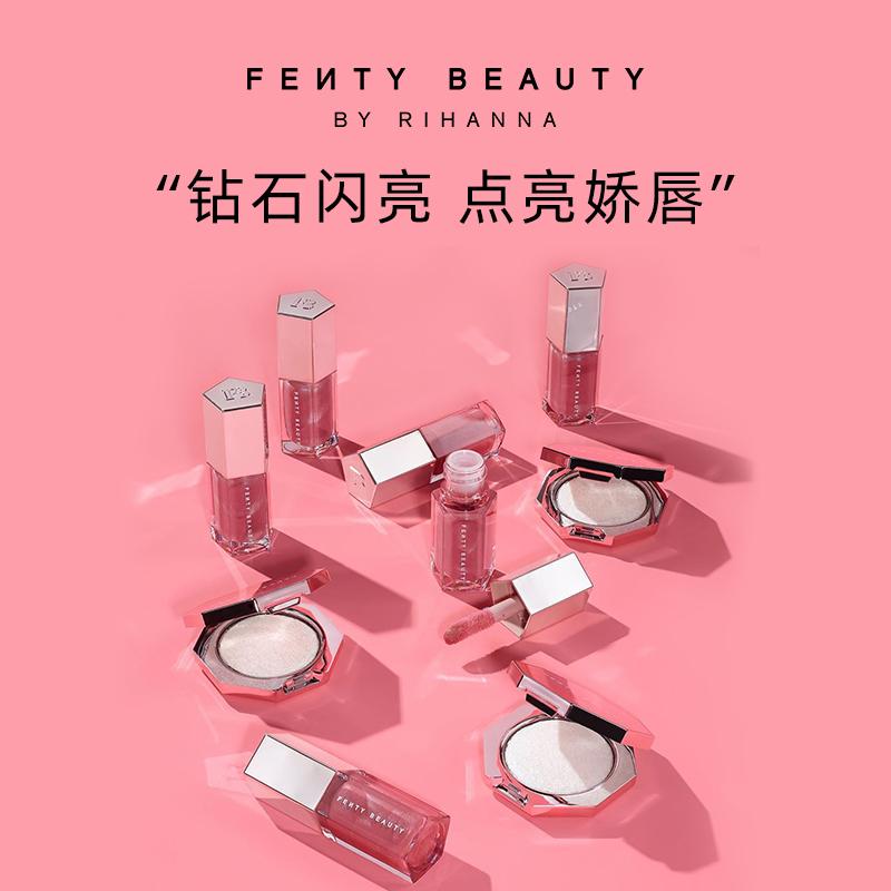FENTY BEAUTY Rihanna Star Diamond Bomb Baby Mini Lip Glazed Powder Cake Combo Highlight Diamond ShineShare FB