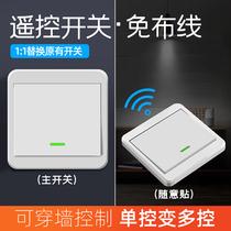 Kunshou panneau de commutateur de commande à distance sans fil de câblage de 220 V intelligent de lampe à double commande dalimentation domestique sans pâte 86