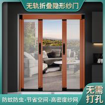 Trackless screen door push-pull mosquito door folding Samana push door invisible summer household retractable door screen door