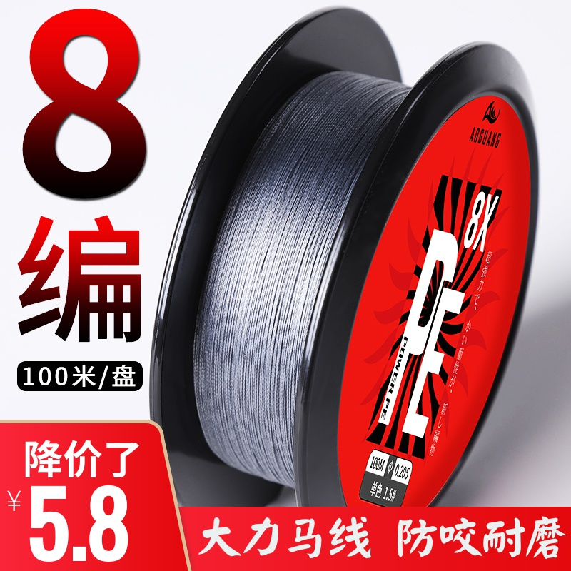 [The goods stop production and no stock]9 braided vigorous horse-fish line main line 8 braided sub-line genuine high-tension and high-horsepower 1000 m anti-biting sub-line PE line