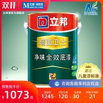 Libang paint anti-formaldehyde bamboo charcoal clean taste five-in-one interior wall latex paint paint paint paint environmental protection paint