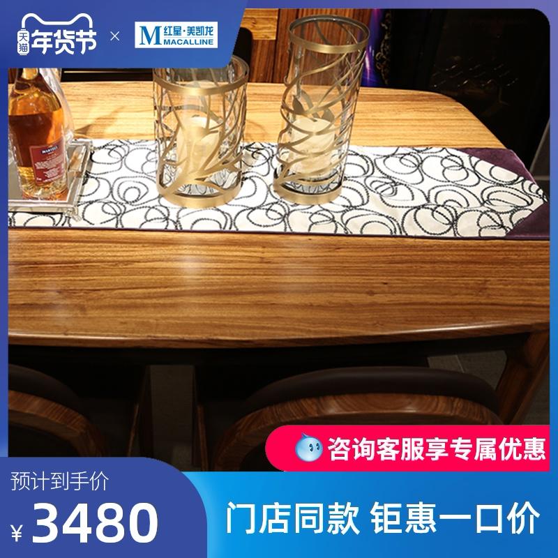 Fairy Forest TT series table TT10-11 minimalist all-solid wood furniture green traditional craft