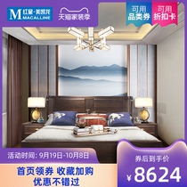 Weihuang Mingshe Wujin wood bedroom solid wood double 牀 modern Chinese fashion light luxury 1.8 meters red star Mei Kailong