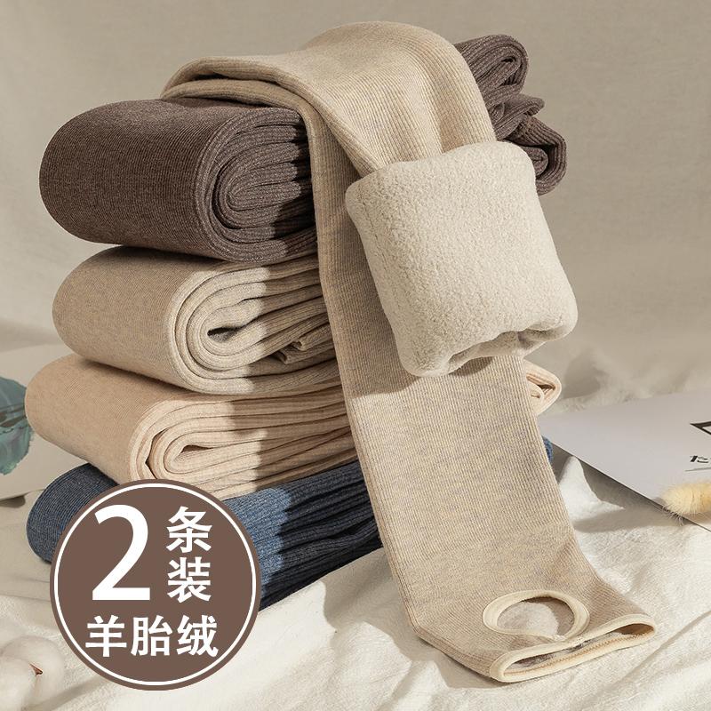 Plus-plus-thick underpants women wear threaded leggings high waist tight gray warm pants winter cotton pants