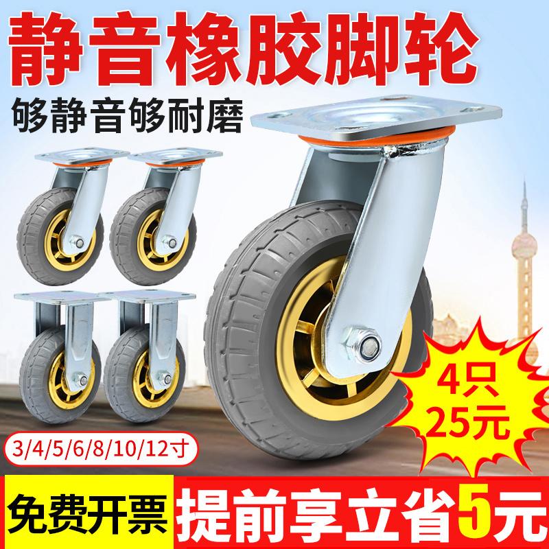 Wanying wheel mute heavy rubber casters 3 inch 4 inch 5 inch flat trolley push wheel with brake wheel