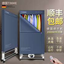 German dryer household fast dryer small wind clothes stack dryer dryer large capacity dryer dryer