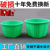 Plastic basket plastic basket to pick fruit burden grain rice new products grain corn 篼 household imitation bamboo harvest