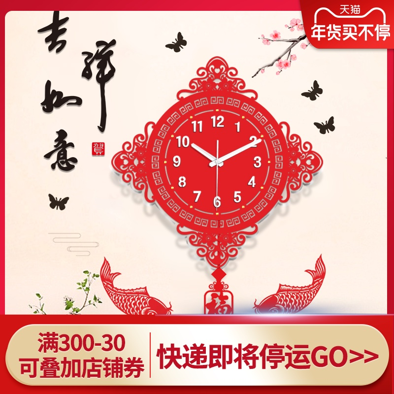 New Chinese wall clock living room creative night light clock 錶 home fashion atmosphere Chinese wind clock wall decoration wall watch