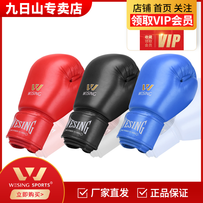 9e montagne gants de boxe pour hommes et femmes professionnels lâches de boxe définit la concurrence professionnelle Muay Thai formation sandbag jeux de boxe