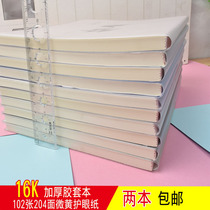 16K thick can be tiled plastic sleeve horizontal grid of the horizontal line large B5 notepad sub postgraduate students review book