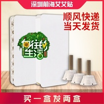 Shenzhen Qianhai Ai Ai paste 2 0 moxibustion stickers authentic tongrentang official flagship 60 tablets of life home AI column