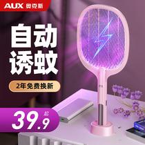 AOX электрическая мухобойка от комаров перезаряжаемая бытовая мухобойка два в одном Литиевая батарея мощная электрическая мухобойка от комаров лампа-убийца комаров