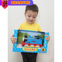 Childrens toys electric car Garden baby jingling car flying fish Light Music car train 3-6 year old gift