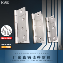 HOUNA thickened silent 304 stainless steel door hinge flat open window close small fold 2 inch 3 inch 3.5 inch 4 inch.