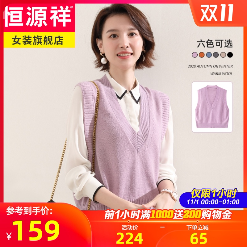 Yu Yuanxiang 2020 autumn new knitted wool vest pure wool outer wear vest women loose lazy wind sweater