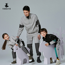 Tongzhen life childrens clothing 2020 spring new products in the Big childrens sports color suits men and women sports clothing parent-child