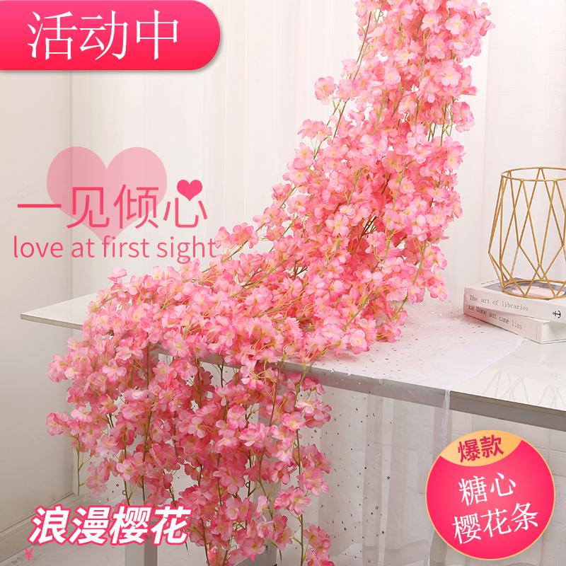 Simulation cherry blossom rattan air-conditioning pipe blocking rattan chair decoration fake flower rattan wedding arch landscape floral decoration