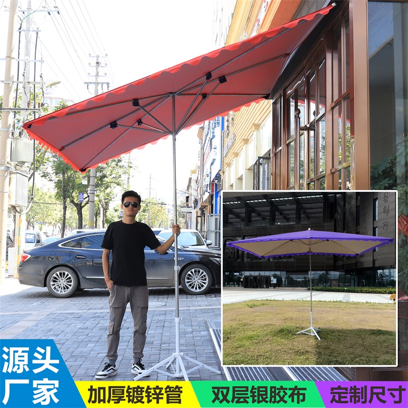 Parasol super-large parasol outdoor stalls four square folds anti-slope umbrella umbrella shed shop commercial thickening
