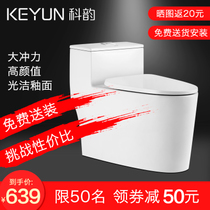 Keyun household tap water common Toilet ceramic injection by siphon flush sit toilet water anti-odor mute