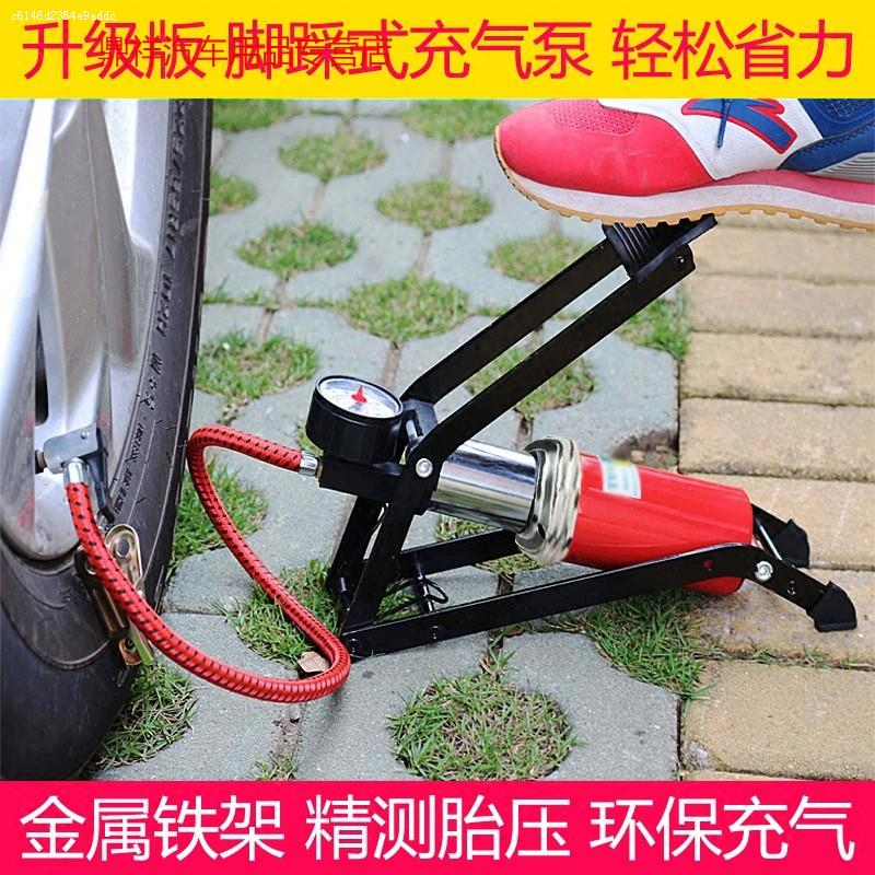 Small car inflatable pump with barometer portable motorcycle foot hit gas rod tire air pump manually