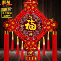 Peach wood Chinese knot living room pendant Large blessing Chinese Festival entrance moving Pingan Knot home decoration small pendant