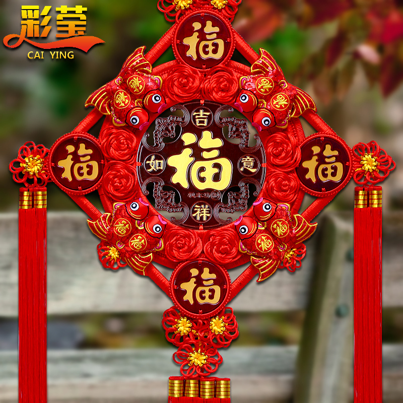 Colored Chinese knot living room pendant mahogany large Fu character Chinese knot Xuanguan background wall gift small decoration