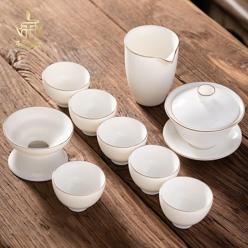 Sheep fat jade kung fu tea set set family living room simple tea office will guest German white porcelain cover bowl teacase