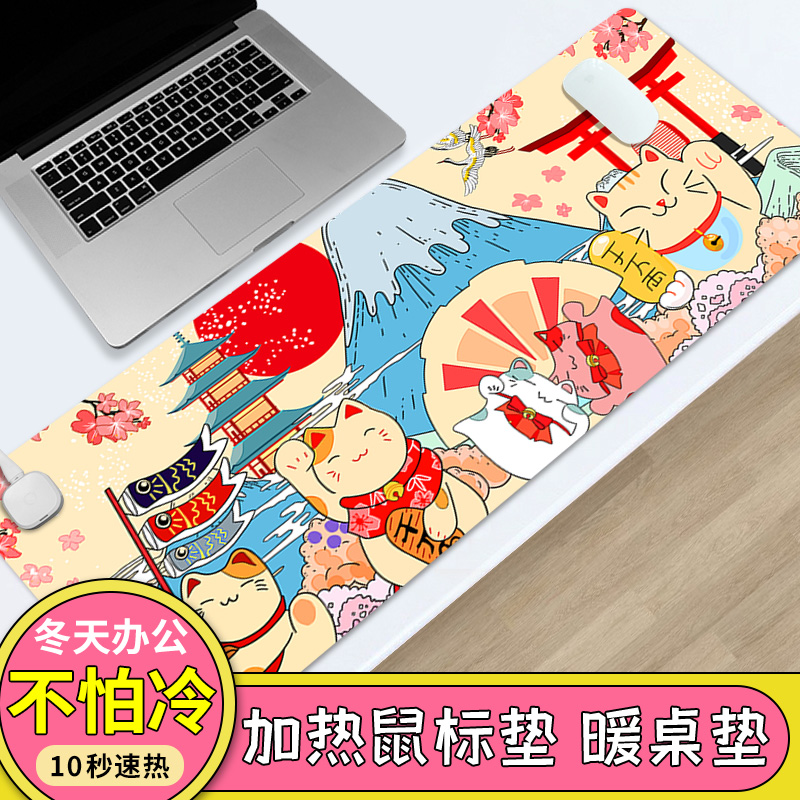 Heated mouse pad warm table mat warm hand heating oversized desk side computer keyboard students write homework multi-functional large warm hand baby mat warmer winter 2020