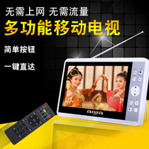Aihua ITV919 terrestrial wave DTMB digital mobile small TV old man portable HD player singing and watching the play machine