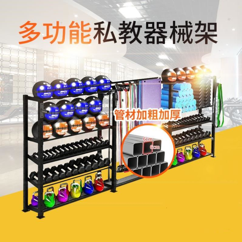 Small device holder dumbbell ball rack can be customized yoga mat storage layer shelf multi-layer yoga ball rack