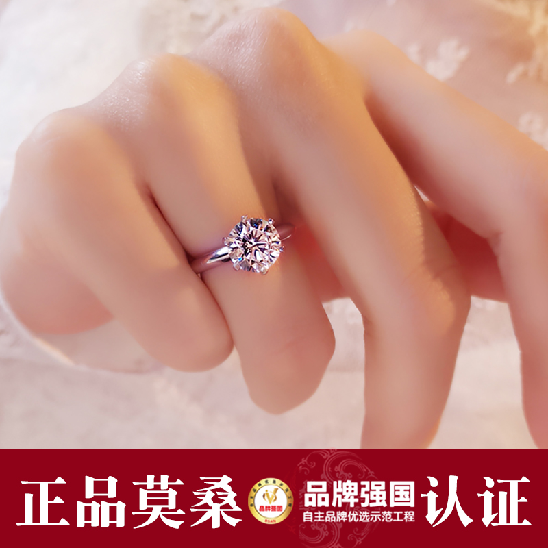 US imported Moissanite diamond ring female 18k gold ring 12 carats 30 minutes 50 carats diamond fire color closed