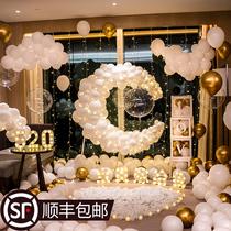 Proposition scène mise en page fournitures créatives Internet célébrité aveu romantique anniversaire décoration artefact accessoires intérieur paquet