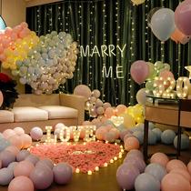 求婚道具浪漫惊喜创意用品场景佈置表白神器装饰房间室内卧室套餐