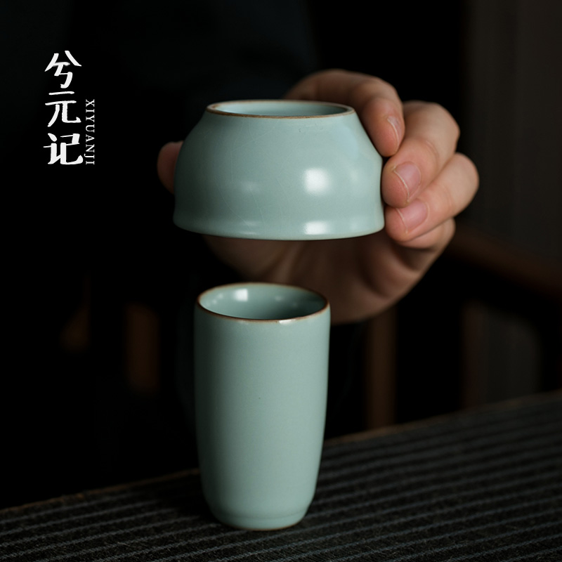 Yu kiln smelling cup tasting cup tea ceremony set ceramic can be opened a piece of personal cup teacups tea art kungfu tea set