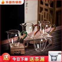 Taiwan Heji Male cup Fair cup Glass large capacity thickened heat-resistant tea set Tea Ceremony Tea dispenser with tea leak set