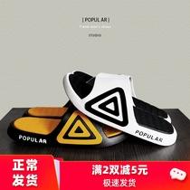 2020 новые тапочки мужской прилив открытый лето и корейский тренд пара слово перетащить пляжные туфли противоскользящие мягкие нижние прохладные тапочки