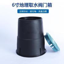 箱盖浇水绿化取水阀门箱阀门井园林箱方形12寸6寸10寸防护罩电磁