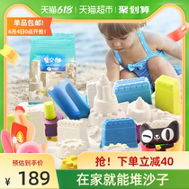 Melaleuca Space toy sand Childrens safe non-toxic Starry Sky Sand Baby indoor magic sand Childrens Day gift 1 set