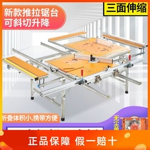 Saw table portable folding multi-functional small decoration reverse saw push table saw folding saw table carpentry work station
