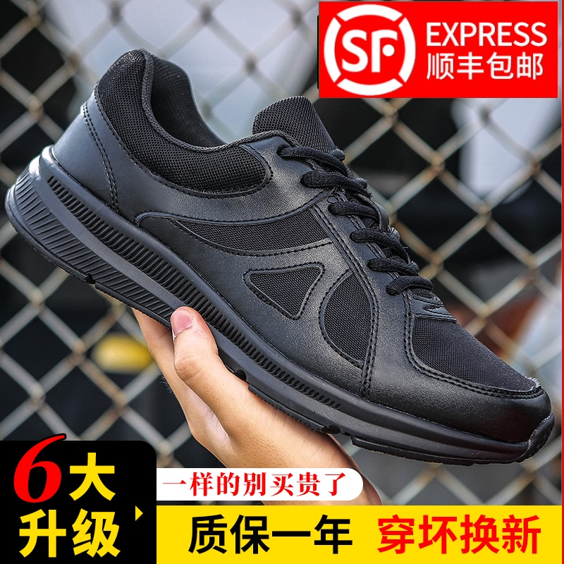 New black training shoes mens shoes rubber shoes ultra-light summer liberation shoes security running shoes labor protection fire training shoes women