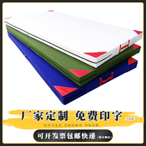Exercise mat empty turn martial arts mat anti-slip plus wide thick physical sports mat force training gymnastics mat