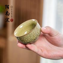 Longquan Qing porcelain kung fu tea set ceramic master cup teacup home pure handmade small tea bowl simple high-end guests