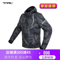 TNAC extension Chi bat motorcycle riding clothes men large size racing heavy motorcycle winter warm waterproof anti-drop motorcycle brigade