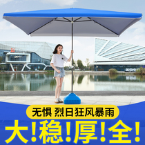 Зонт от солнца Зонт от солнца Зонт от сильного дождя Коммерческий негабаритный садовый зонт Открытый большой зонтик для стойла Квадратный длинный складной зонт