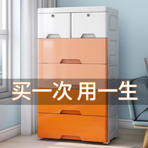 Thickened oversized plastic storage box drawer-type household clothes storage box multi-layer finishing box storage cabinet