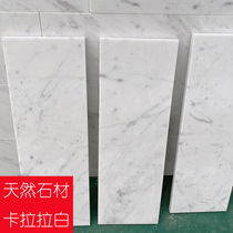 Carrara white natural marble lettering villa background wall long kitchen bathroom white powder room wall