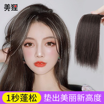 Wig pad Hair root patch Invisible incognito One-piece thickening on both sides of the hair volume fluffy head hair replacement female summer