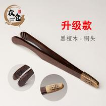 Tea clip Kung Fu tea supplies Accessories Tea ceremony set Tea drinking tools Tea tea cup tweezers Wooden tea clip
